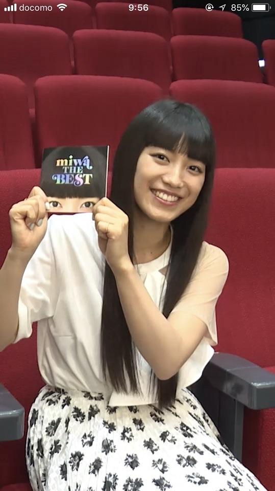 miwa、AR動画でベストアルバム全曲解説?!オリジナルアプリをリリース!