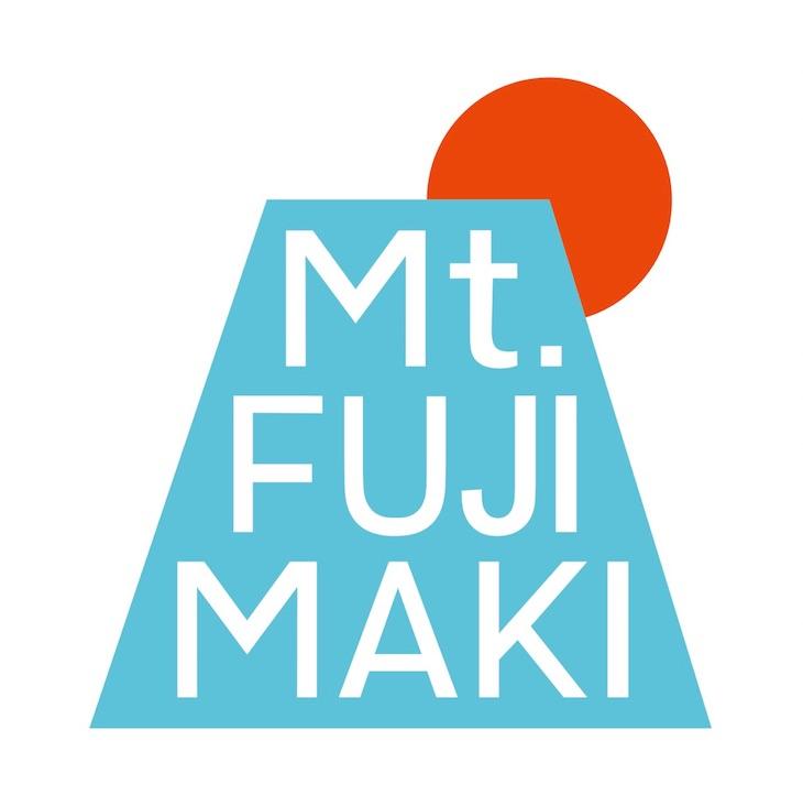 mtfujimaki20180605.jpg