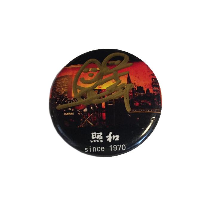 nagasawa_present_20170323.jpg
