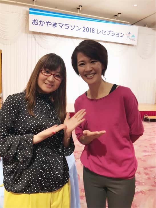 シンガーソングライター奥華子、岡山で初のフルマラソン完走!