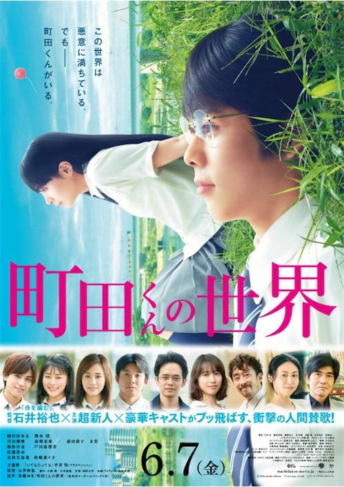 poster20190320.jpg
