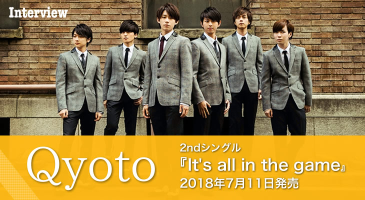 Qyoto、2ndシングル『It's all in the game』インタビュー