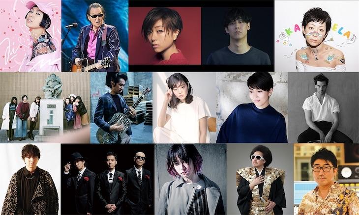 タワーレコード全店「椎名林檎カタログ・キャンペーン」実施!