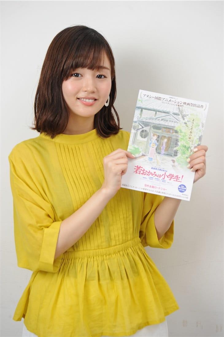 藤原さくら、『若おかみは小学生!』TVアニメ版&劇場版主題歌に決定!