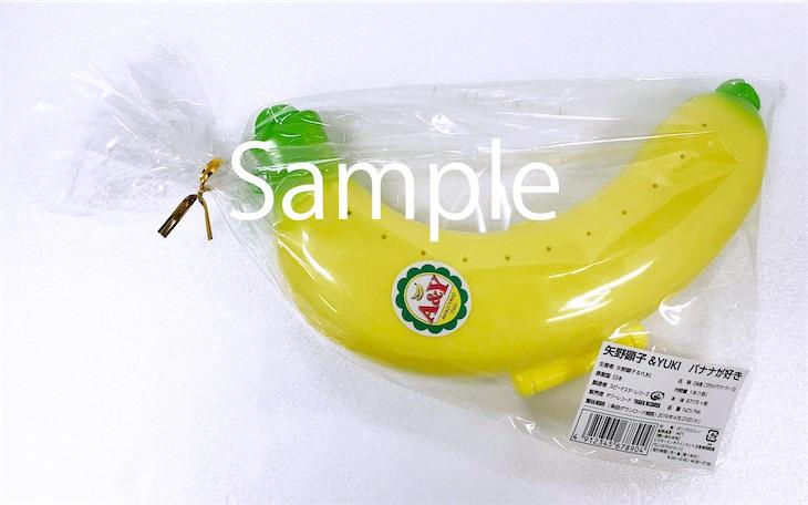 sample20181012.jpg