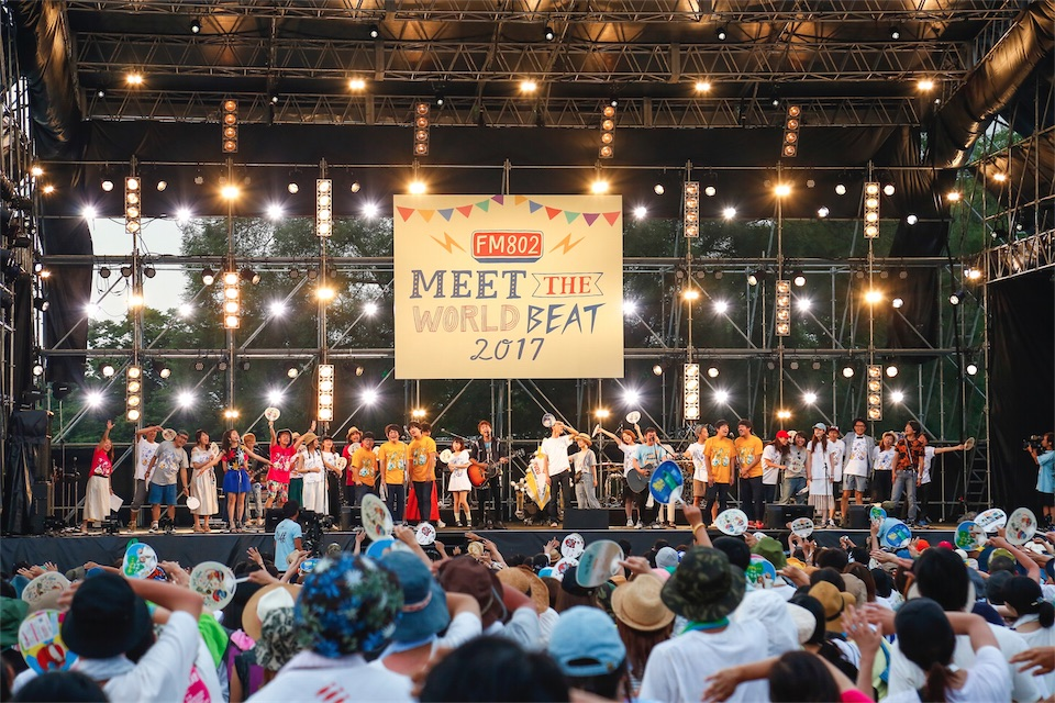 FM802 MEET THE WORLD BEAT 2017...