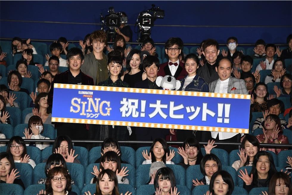 映画『SING/シング』超豪華キャスト勢揃いの公開記念舞台挨拶!