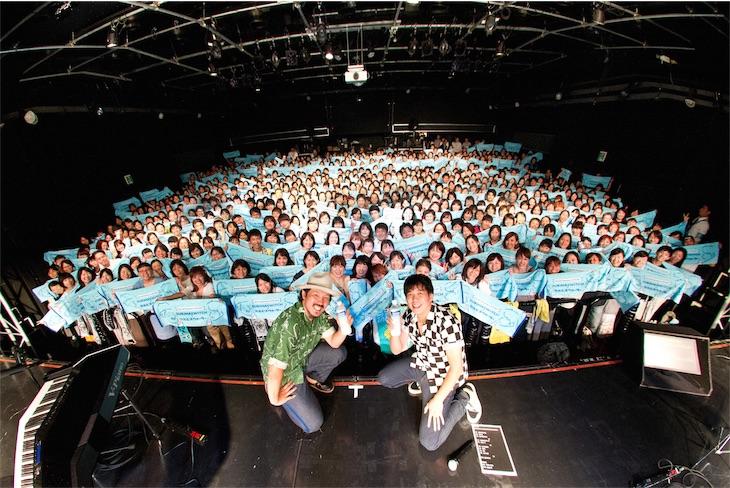 「カルピスウォーター」× スキマスイッチ スペシャルLIVE 開催!オフィシャルレポート