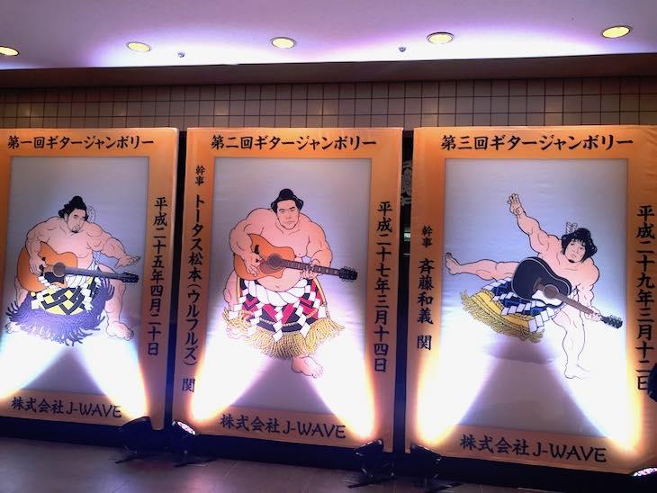tgj_kanji20190314.jpg