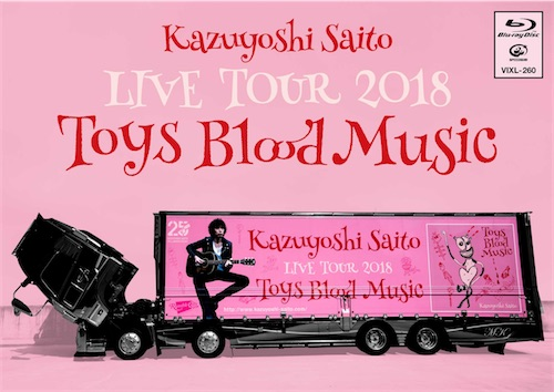 toysblood_live_BD_jk20181018.jpg