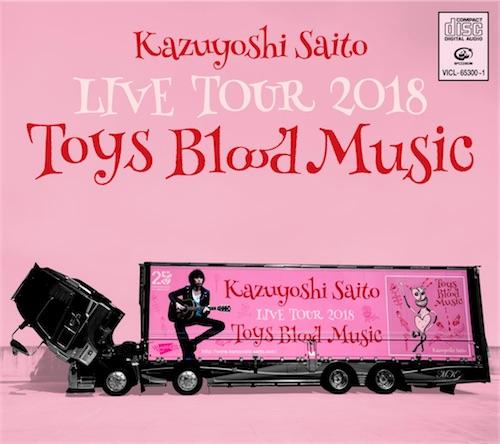 toysblood_live_CD_jk20181018.jpg