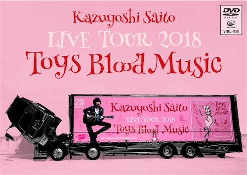 toysblood_live_DVD_jk20181018.jpg