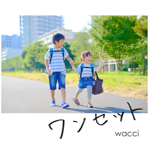 wacciSG20181009.jpg