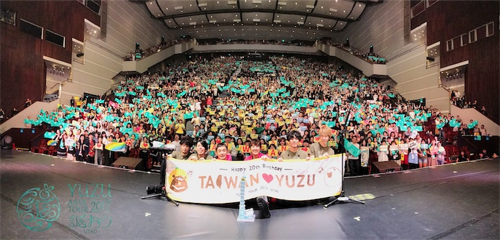 ゆず、2度目のアジアツアー完走!台湾公演で中国語版「栄光の架橋」初披露!