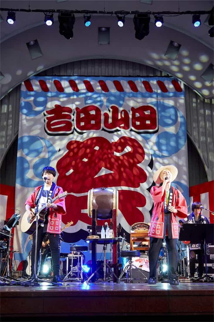 吉田山田、今年も「吉田山田祭り2018」が大盛況!BAND SETツアーの開催も発表!