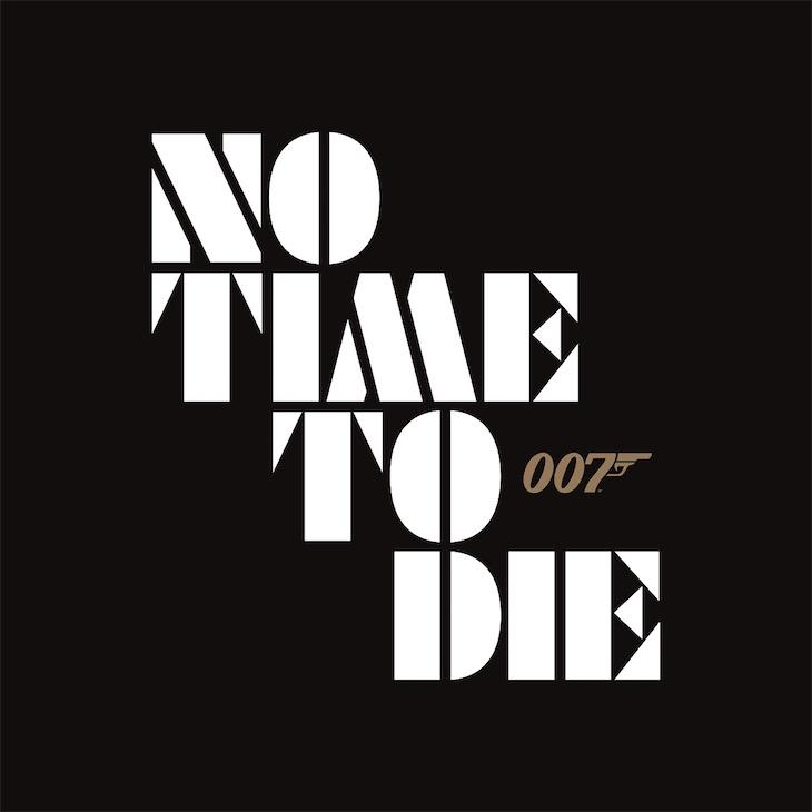007シリーズ最新作、正式タイトル発表!2020年4月全国公開!