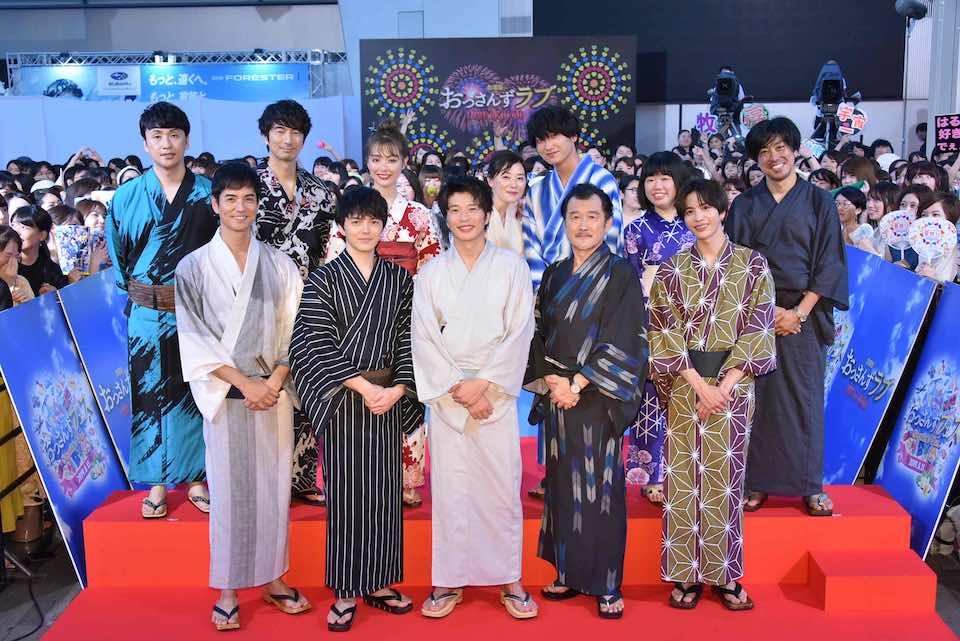田中圭、林遣都ら登壇の『おっさんずフェス』でスキマスイッチも主題歌「Revival」を熱唱!
