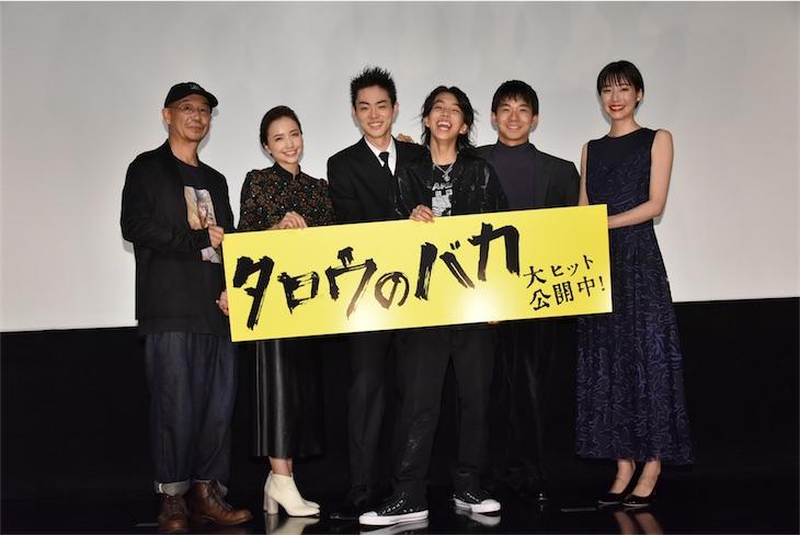 菅田将暉、YOSHIに親心がついて、泣きっぱなし?『タロウのバカ』舞台挨拶レポート