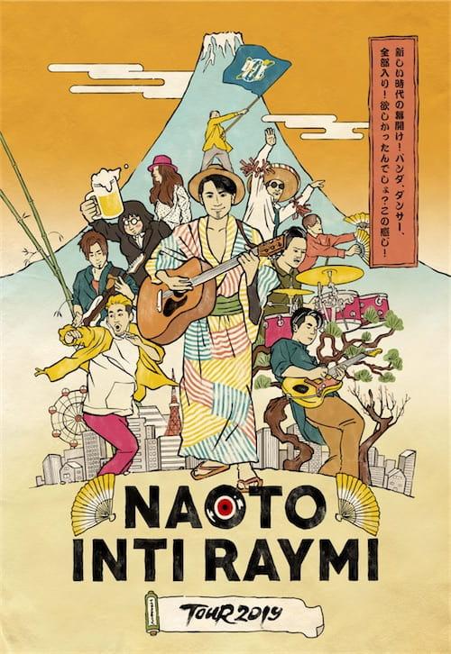 ナオト・インティライミ TOUR 2019 ~新しい時代の幕開けだ!バンダ、ダンサー、全部入り!欲しかったんでしょ?この感じ!~