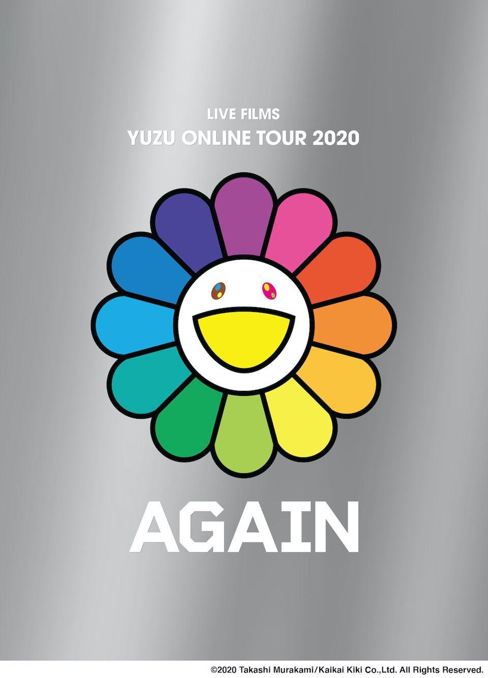 20201126_YZ_OnlineTourAGAIN.jpg