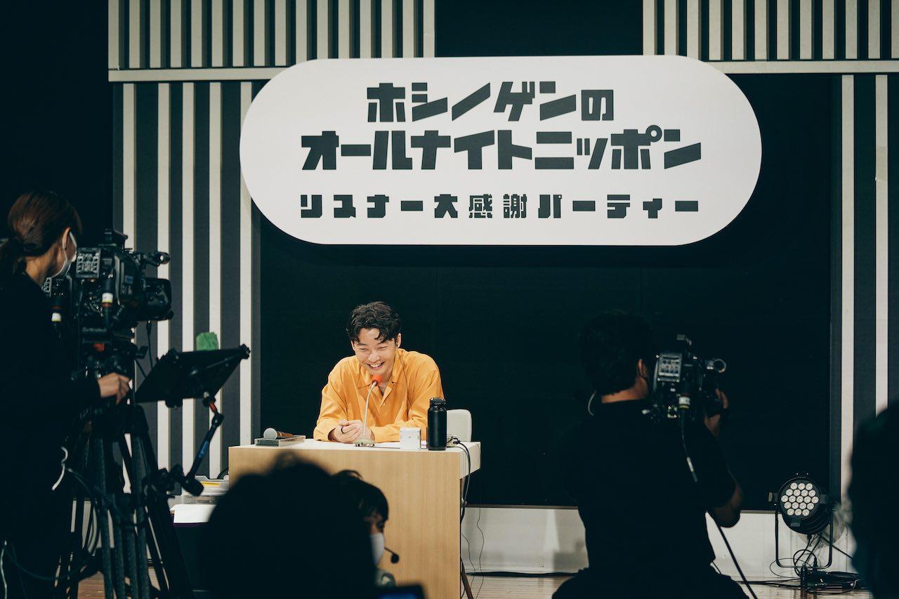 星野源、リスナーと作ったオリジナル楽曲の生ライブに3万人を超えるリスナーが熱狂!