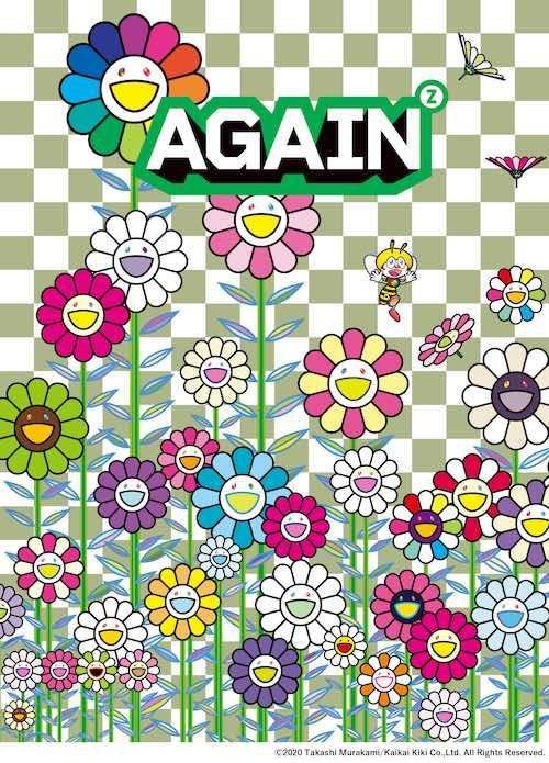 AGAIN2008_2020_20200715.jpg