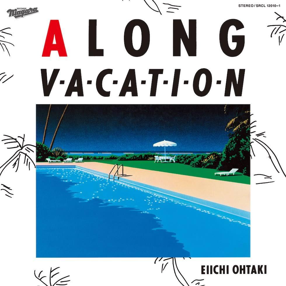 大滝詠一、アルバム『A LONG VACATION』がオリコンデイリー1位を獲得!