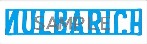 AMAZON20190920.jpg