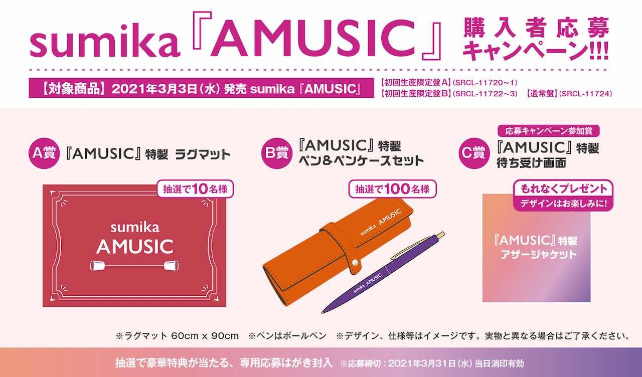 AUSIC_kokuchi20210224.jpg