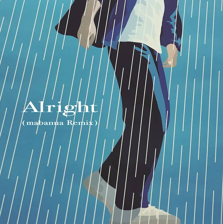 DedachiKenta、第二弾となるリミックス音源「Alright(mabanua Remix)」をリリース!初オンエアも決定!