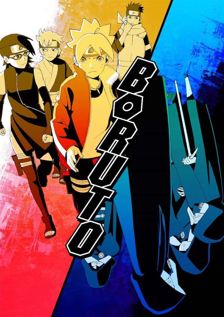BORUTO20201121.jpg