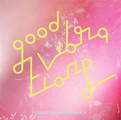 GOOD VIBRATIONS 2