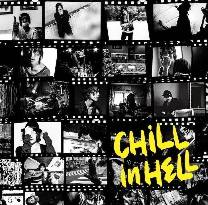 Chillinhell_JK20200910.jpg