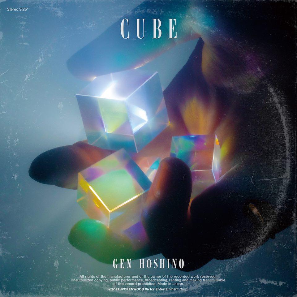 Cube_cover20211011.jpg