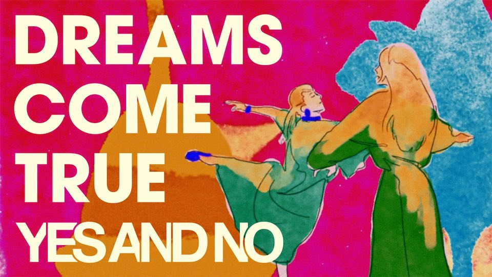 DREAMS COME TRUE、石原さとみ主演ドラマ主題歌「YES AND NO」MVフルサイズ公開&デジタル先行配信開始!