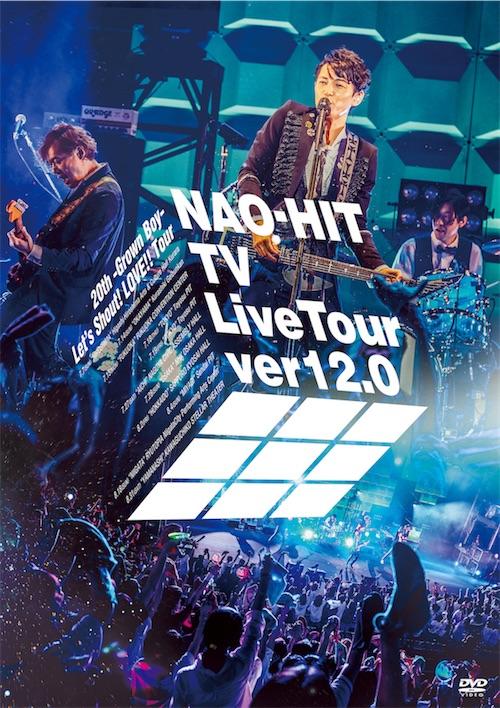 Fujiki_tsujo_DVD_20200124.jpg