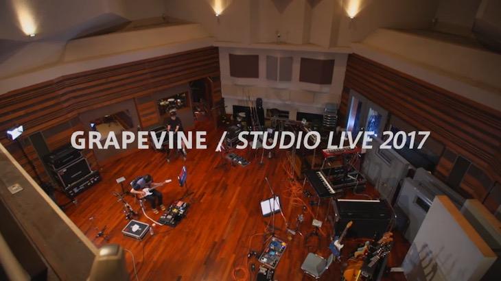 GRAPEVINE、大反響のオンライン・ウォッチパーティ第2弾を開催!