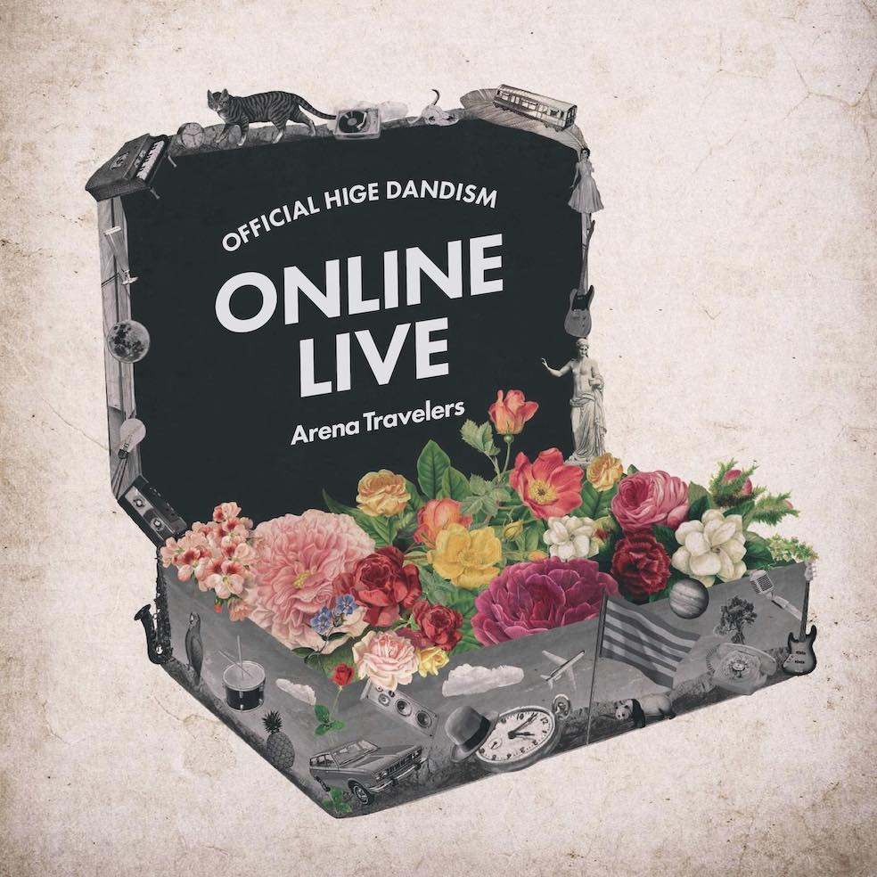 Official髭男dism、初オンラインライブ「Official髭男dism ONLINE LIVE 2020 - Arena Travelers -」が決定!