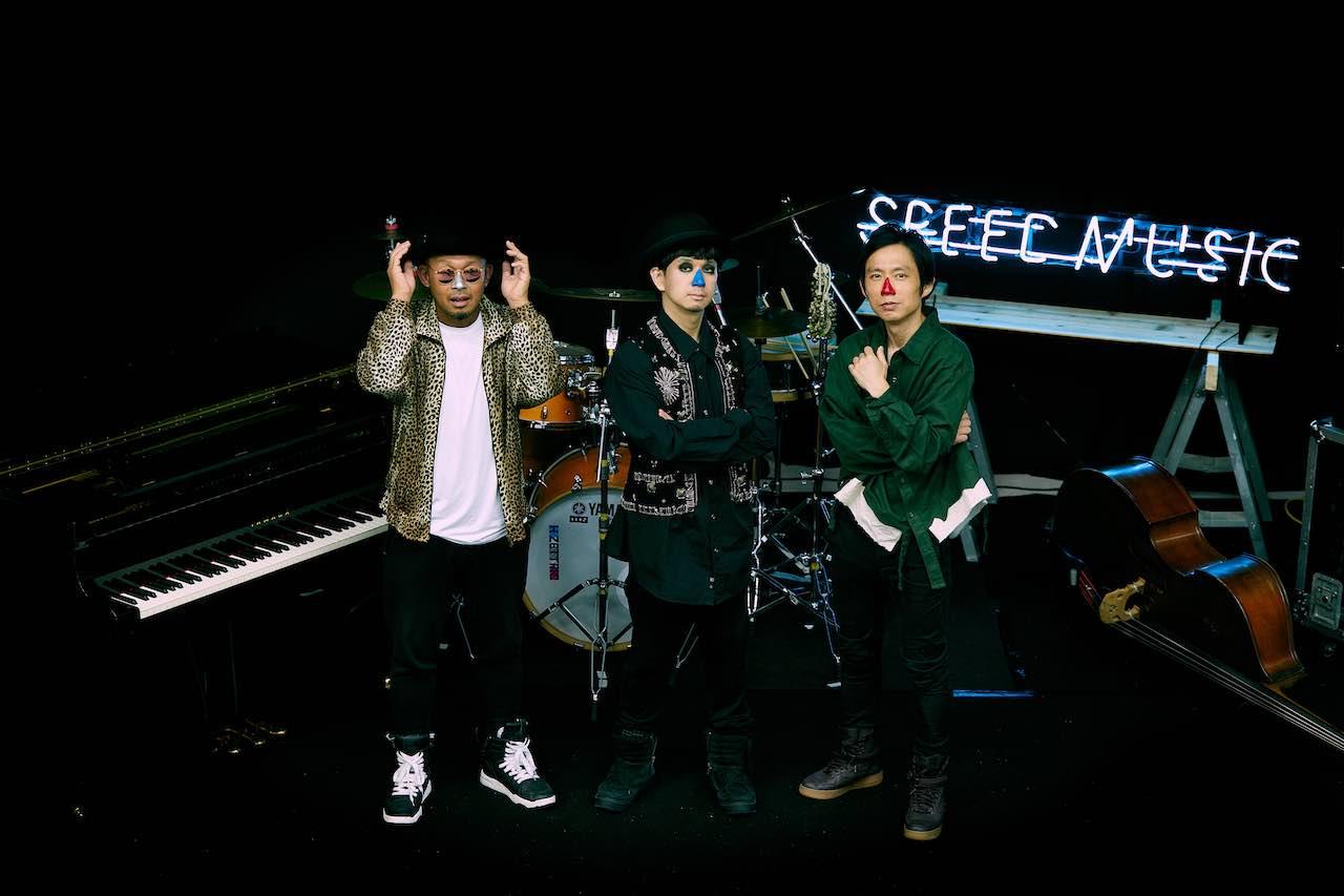 H ZETTRIO、日本の名曲カバーアルバム第4弾リリース決定!AUN J クラシック・オーケストラコラボ楽曲先行配信!