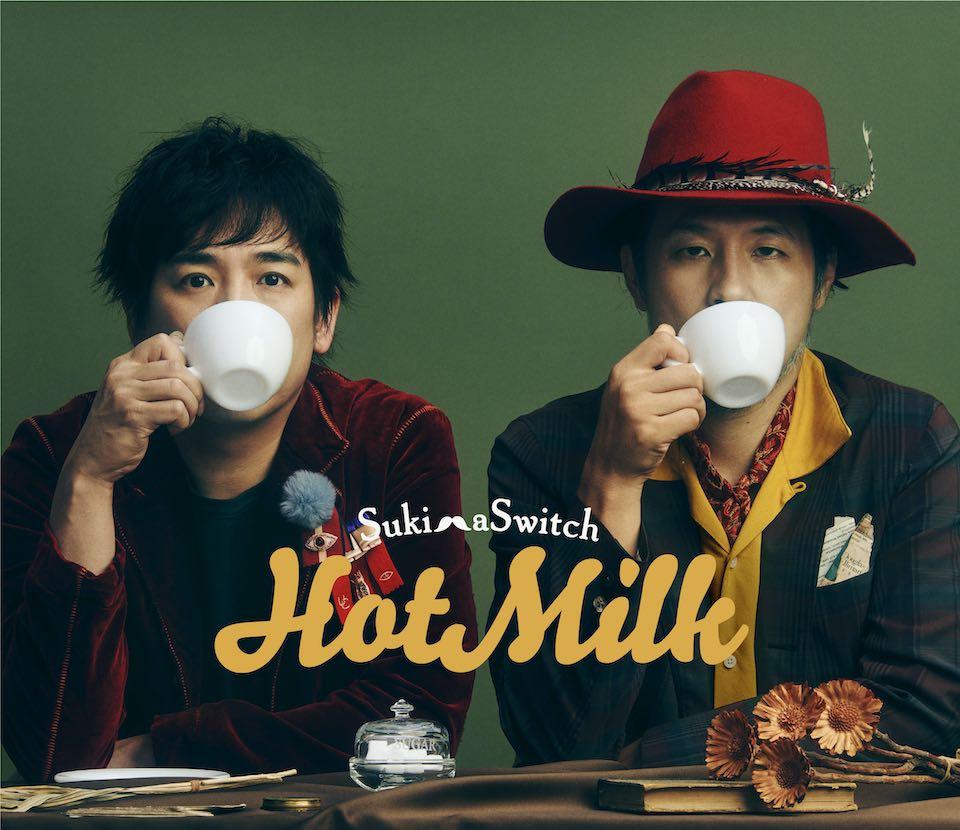 HotMilk_shokai20210915.jpg