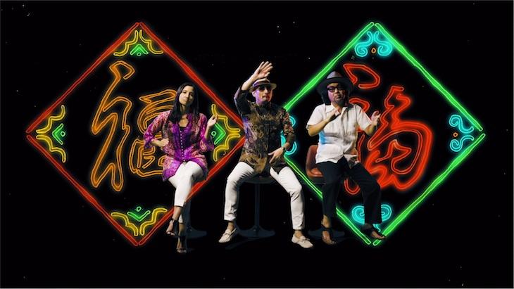 クレイジーケンバンド「KARAOKE International」オリジナル本人映像が本日よりJOYSOUND限定で配信開始!