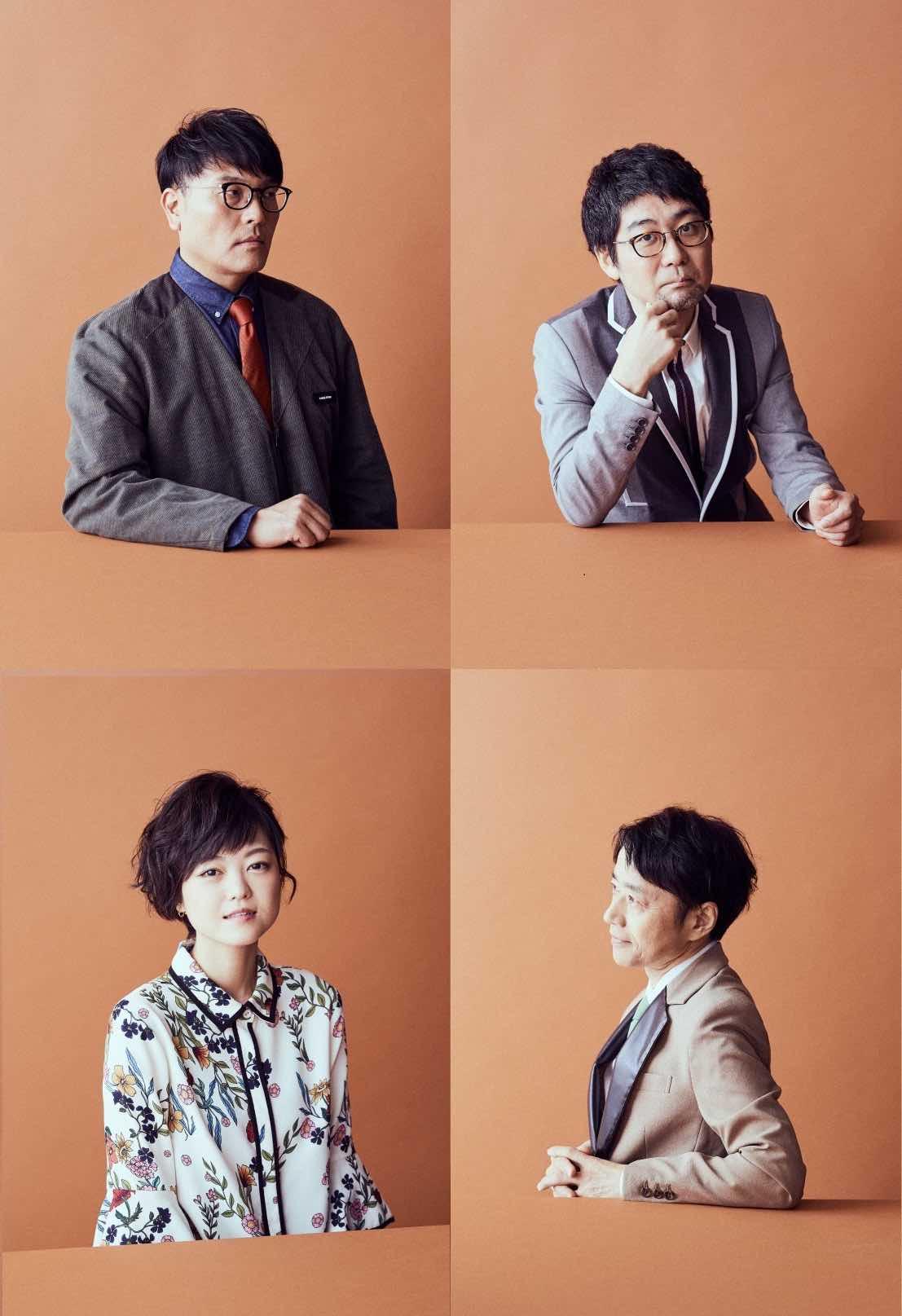 KIRINJI、ベストアルバム『KIRINJI 20132020』発売決定!有観客2DAYSワンマンも開催!