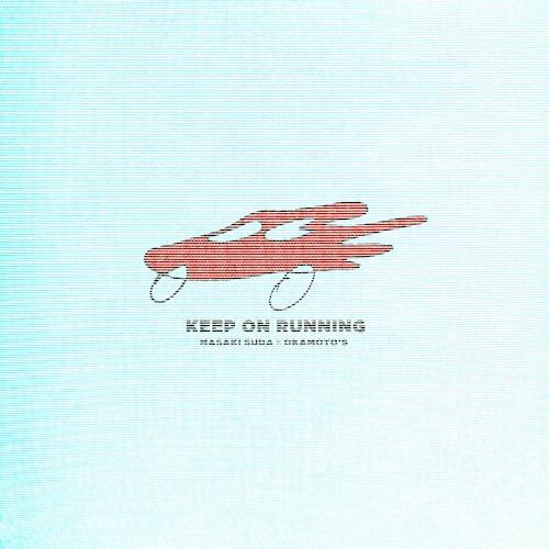 KeepOnRunning_JK20200724.jpg