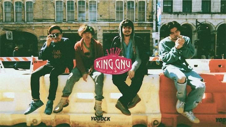 King Gnu「Vinyl」がCMソングに決定!初ワンマンLIVE追加公演も即完!