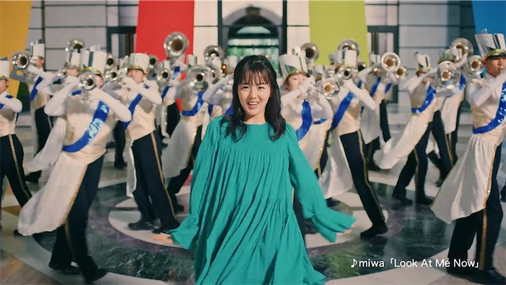 miwa、新曲「Look At Me Now」が伊原六花主演の不二家「ルック」CMソングに決定!