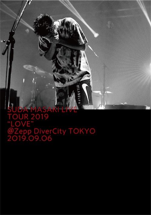 """菅田将暉 LIVE TOUR 2019 """"LOVE""""@Zepp DiverCity TOKYO 2019.09.06"""