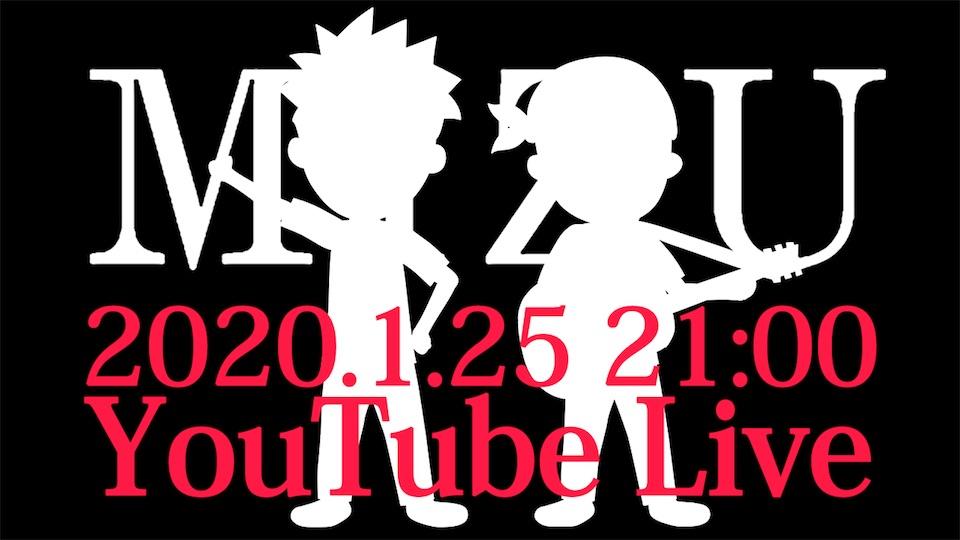 """ゆず?!じゃない?""""雫型フォークデュオ""""MIZUが活動開始!YouTube Live実施決定!"""