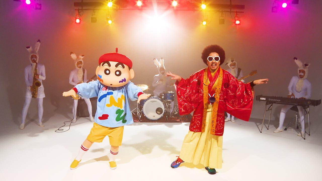 レキシ、新曲「ギガアイシテル」しんちゃんとのコラボMVが完成!