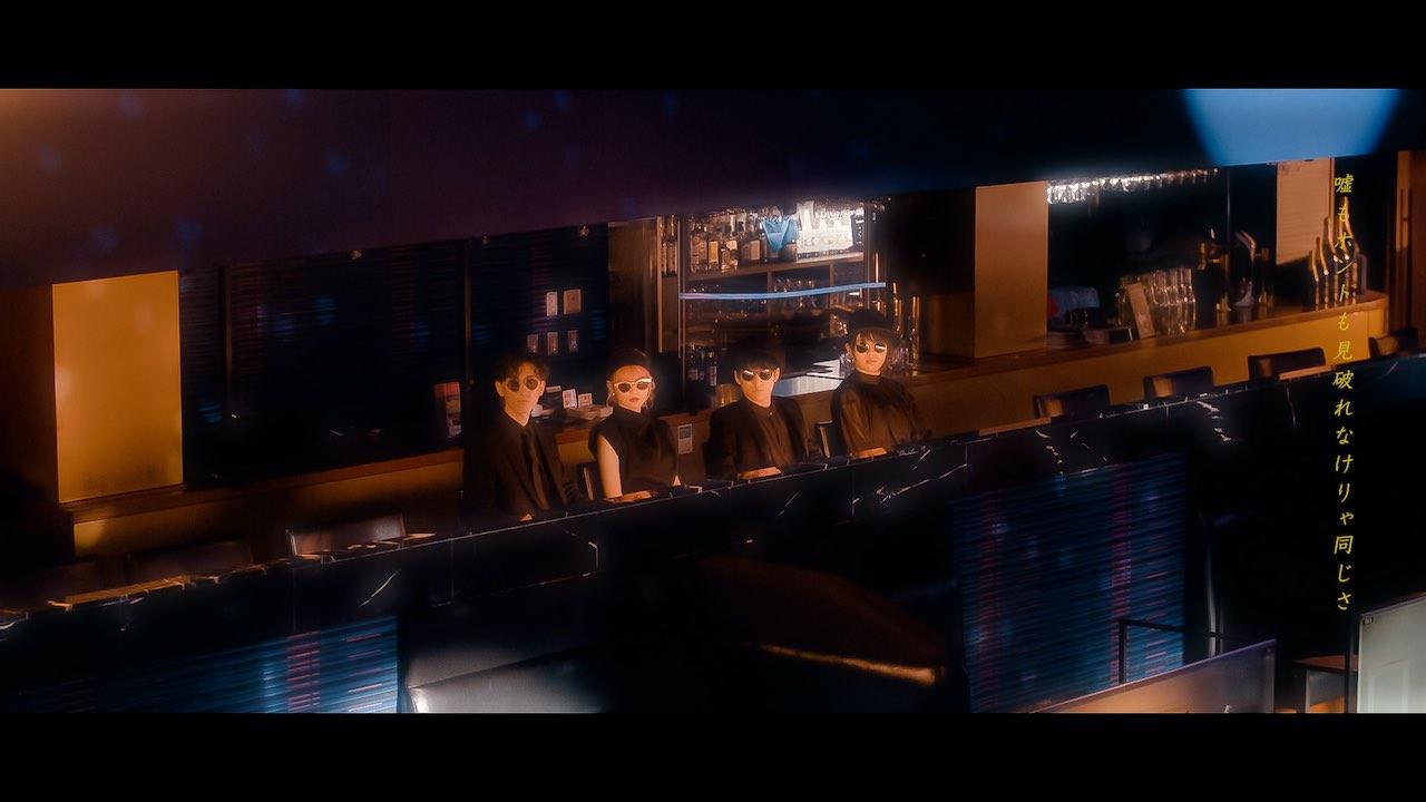 Hi Cheers!、1st EP「ソーダ水はたいへん気持ちのよいものでした。」リリース!新曲MV公開!