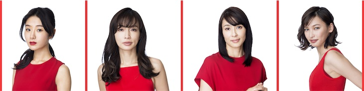NakamuraEmi、ドラマ『ミストレス~女たちの秘密~』主題歌「ばけもの」を書き下ろし